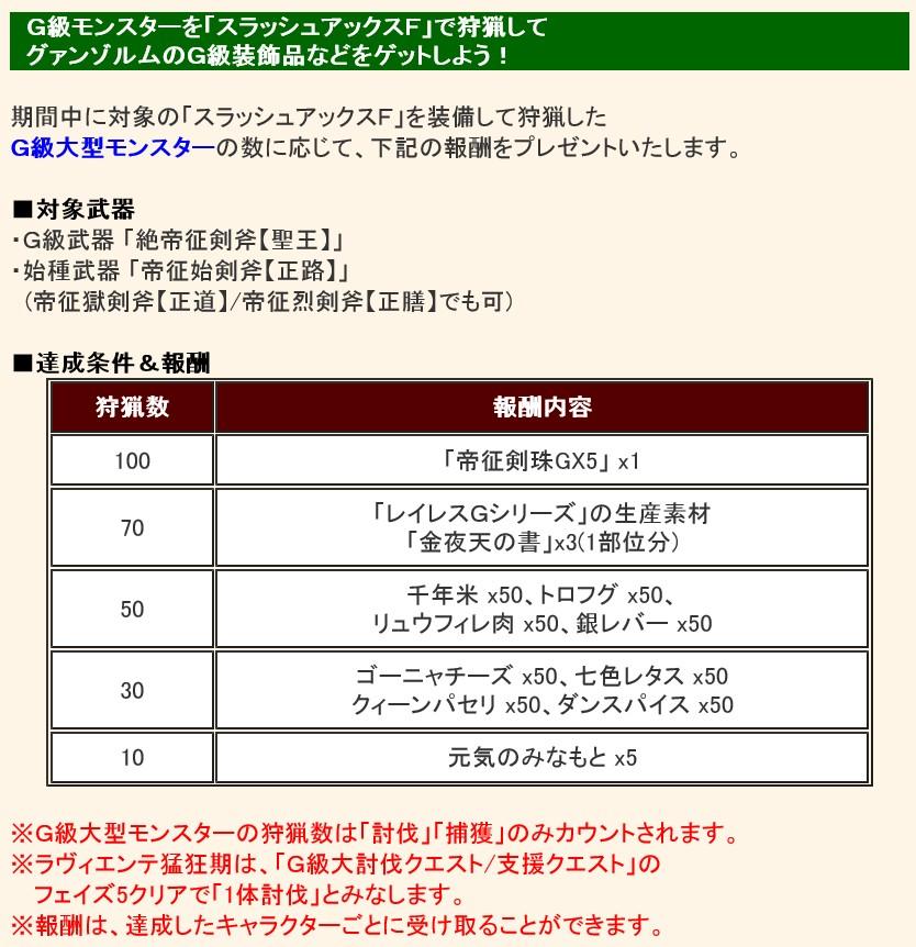 2016y04m21d_145010939.jpg