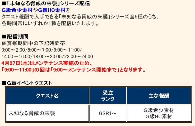 2016y04m21d_151917899.jpg
