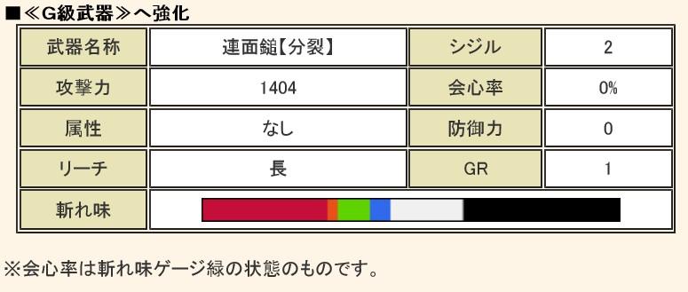 2016y04m27d_155233871.jpg