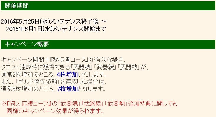 2016y05m25d_142139424.jpg