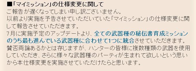 2016y05m25d_164416877.jpg
