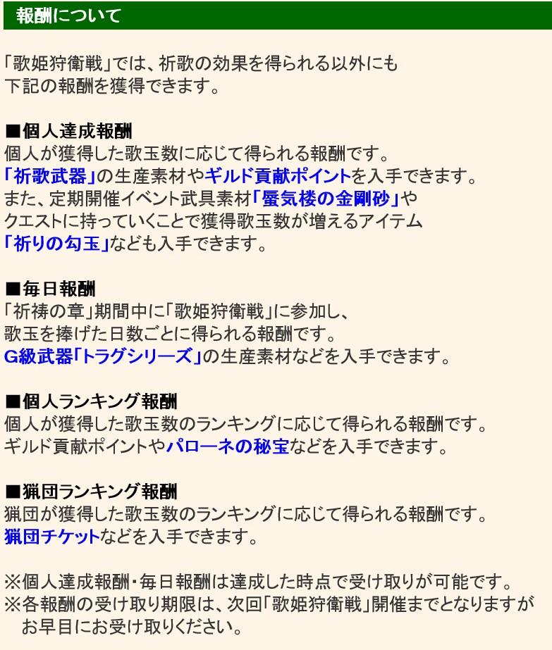 2016y07m13d_154551093.jpg
