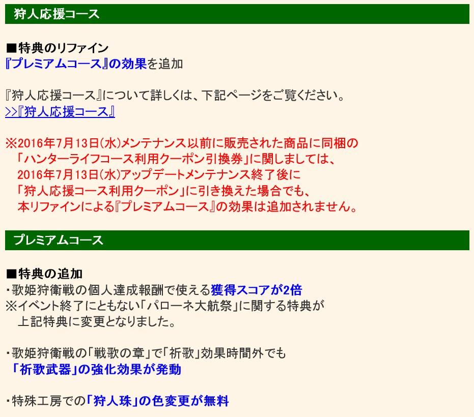 2016y07m13d_161730159.jpg