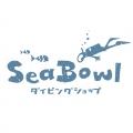 SeaBowl シーボウル