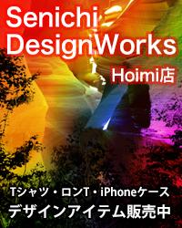 Hoimi サイドバナー200_250