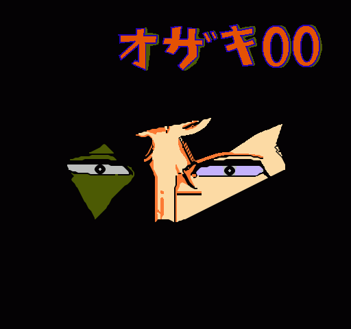 ozaki00.png
