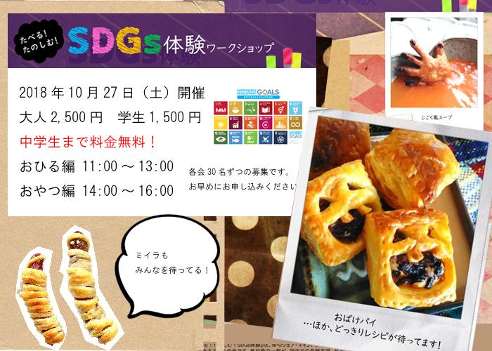 imagesdgs.jpg
