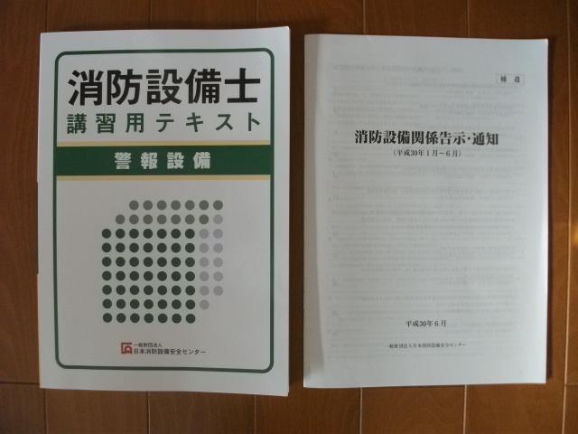 DSCF1567.jpg
