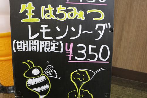 201607181551154e5.jpg