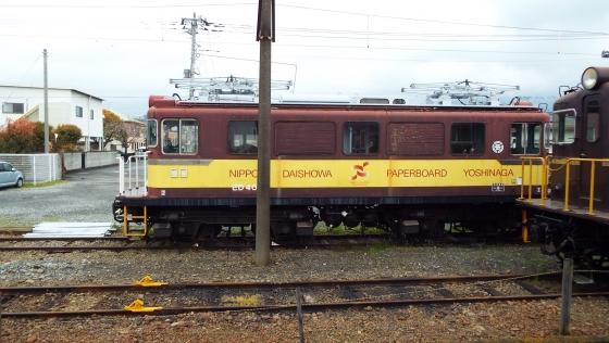 DSCF0690.jpg
