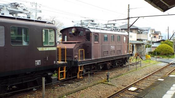 DSCF0700.jpg
