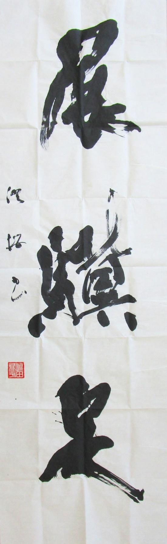 k-1-d-1.jpg