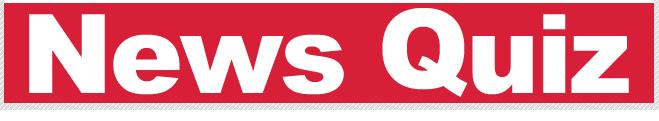 news_quiz.png
