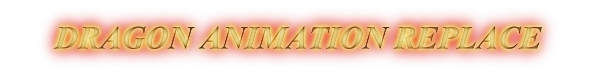 DragonAnimationReplace_logo.png