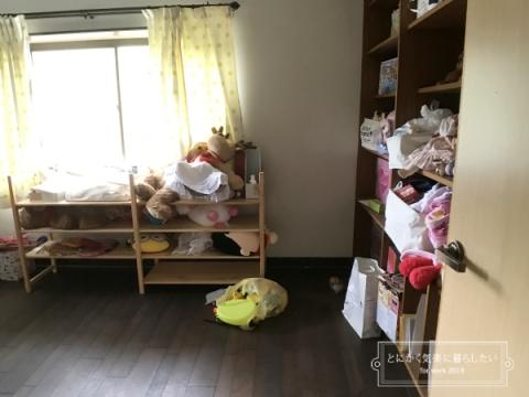 引っ越し後の食器棚整理 (3)