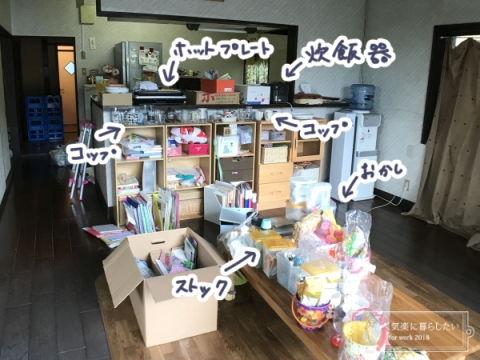 引っ越し後の食器棚整理 (6)