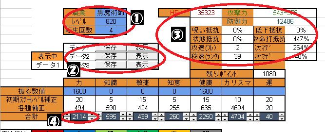 52be7f6275ca62fc4b65ccd4dc3db9d0.png