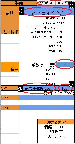 bf81960c86b7dbb2b84e4e459f270e8f.png