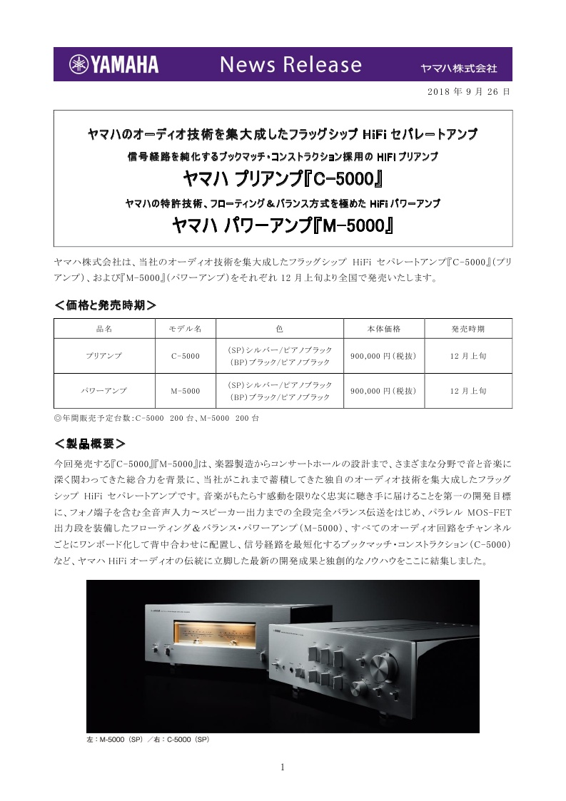 Page1_20181008160119f71.jpg