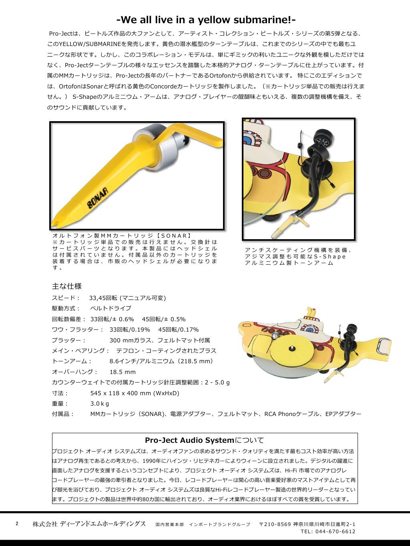 Page2_2018102411595512f.jpg
