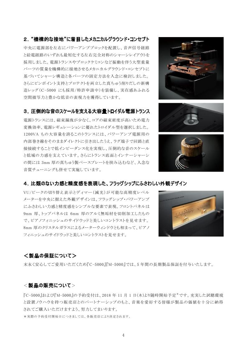 Page4_2018100816012443f.jpg