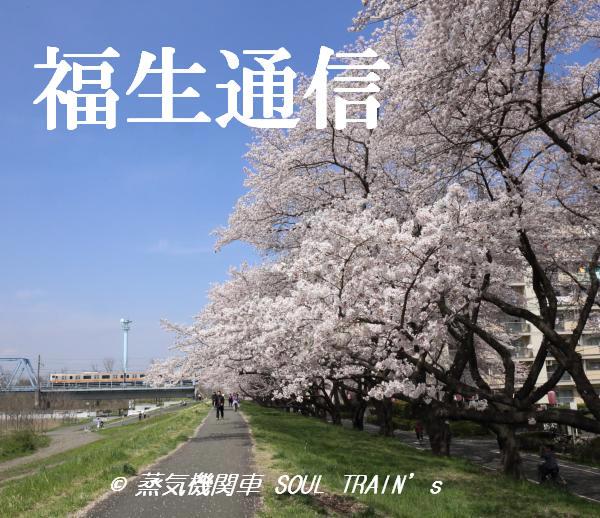 _MG_5059_convert_20160411080224.jpg