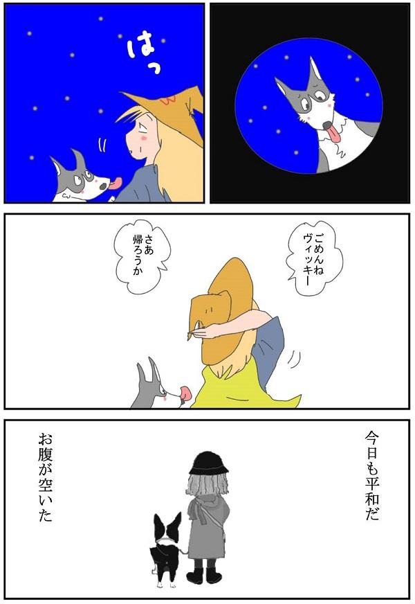 babaちゃま企画-4-601