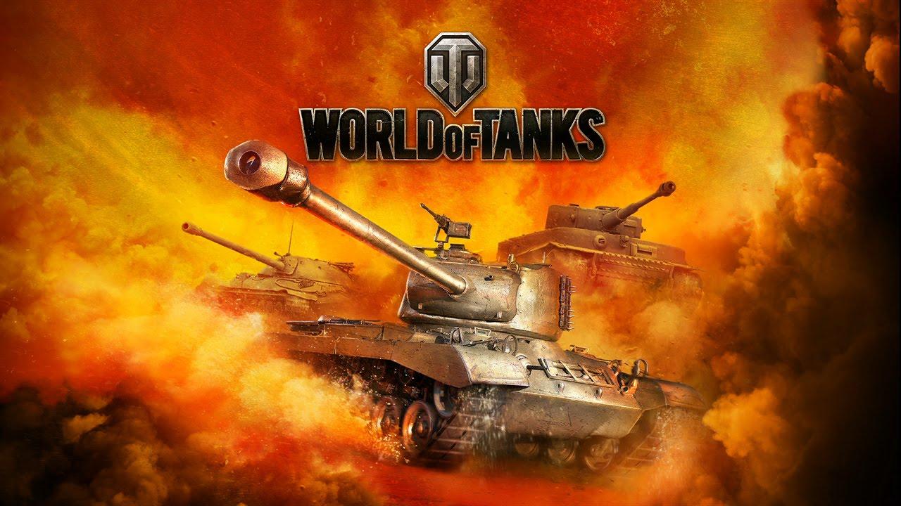 最近PS4でWorld of Tanksやってる