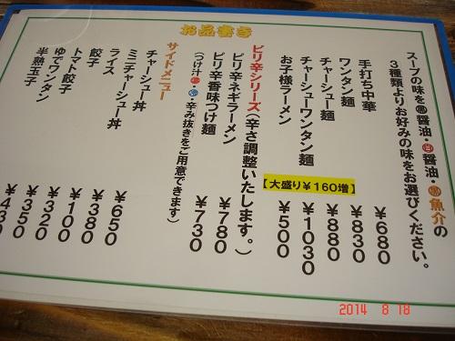 EDSC09031.jpg