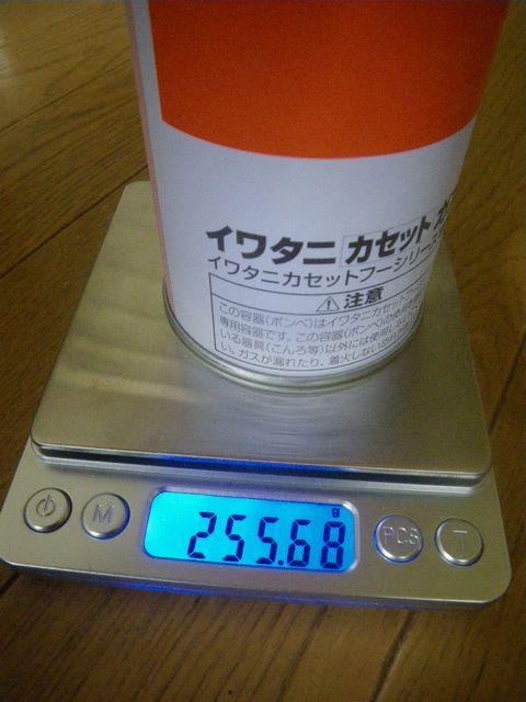 IMGP2987.jpg