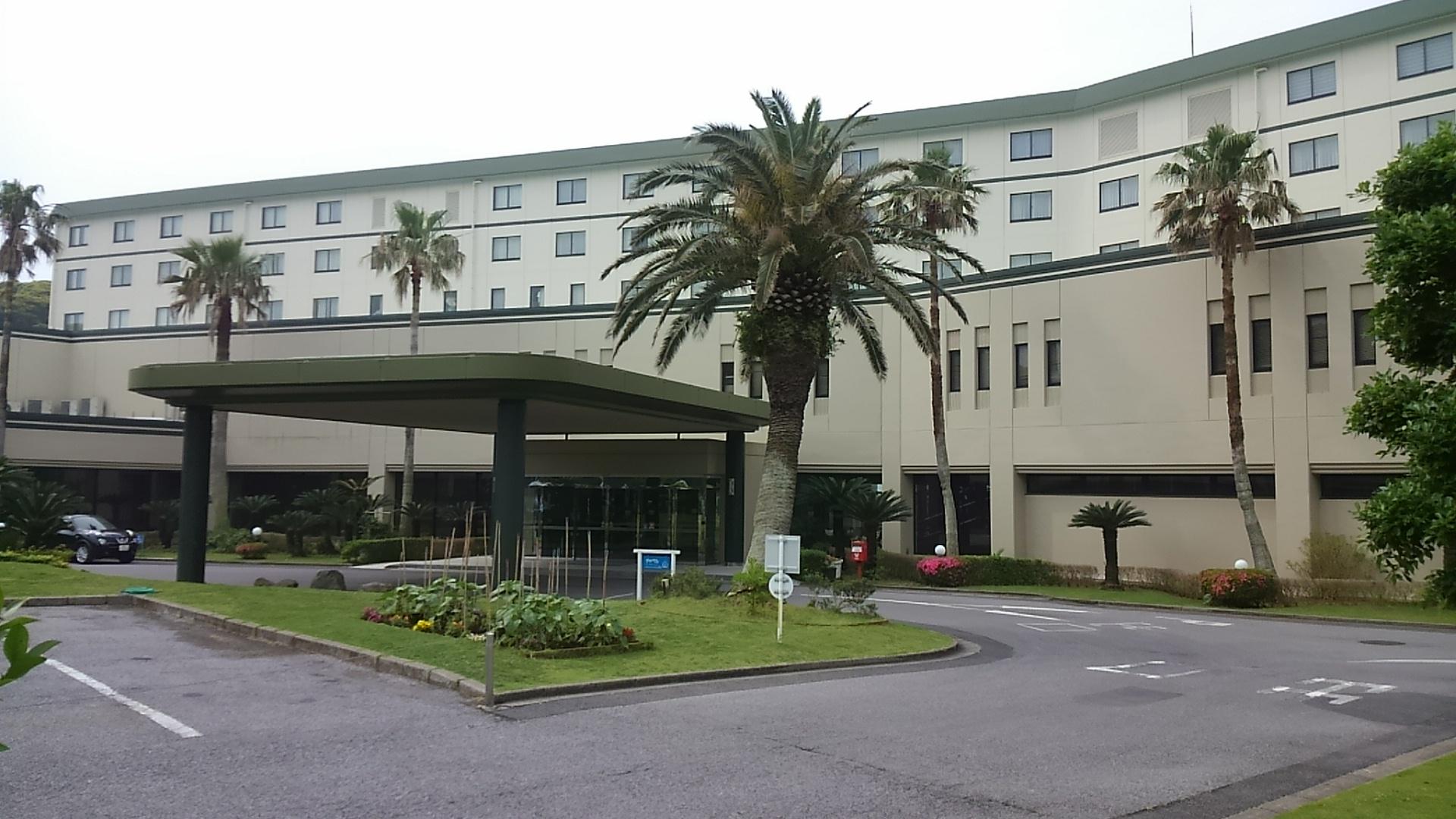 南房総富浦ロイヤルホテル