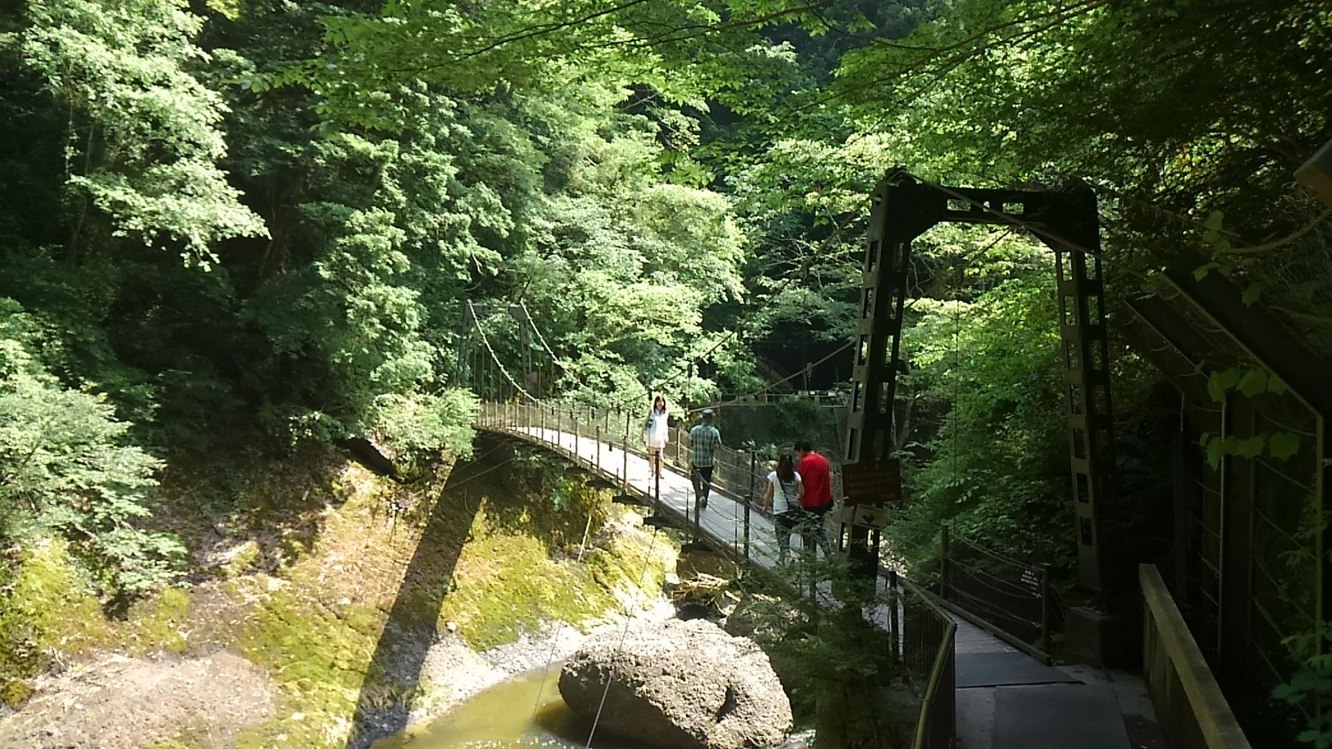 袋田の滝 吊り橋