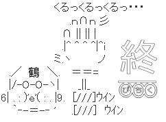 2016042021314978f.jpg