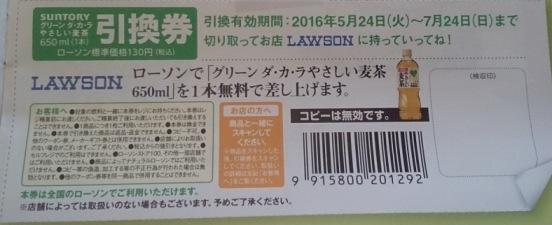 20160607194859c8d.jpg