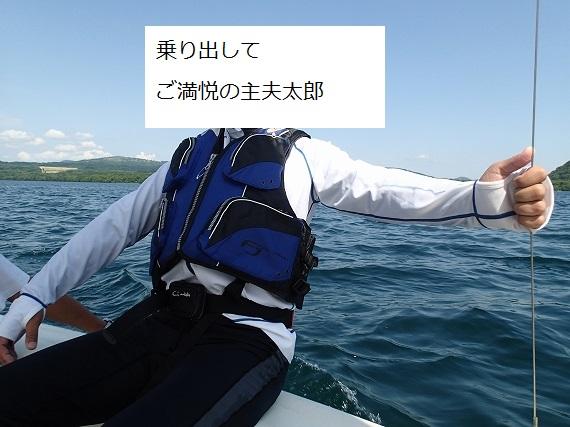 20160719084013ab4.jpg