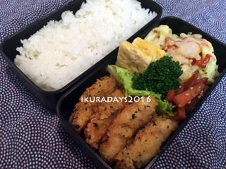 20160407_lunch.jpg