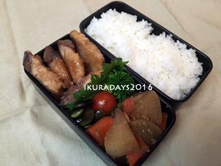 20160411_lunch.jpg