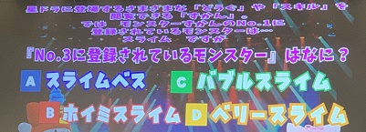 dq487.jpg