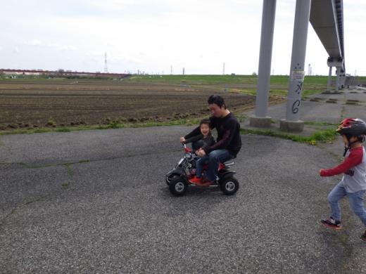 ATV (5)