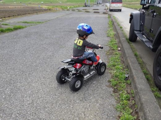 ATV (10)