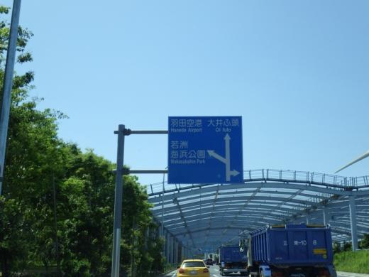 若洲海浜公園2 (3)