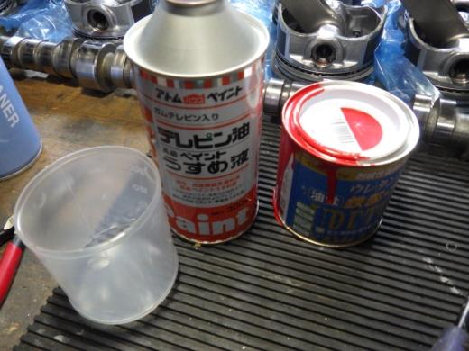 エンジンブロック塗装 (6)