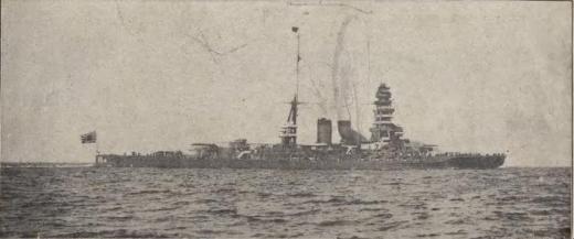 戦艦陸奥1