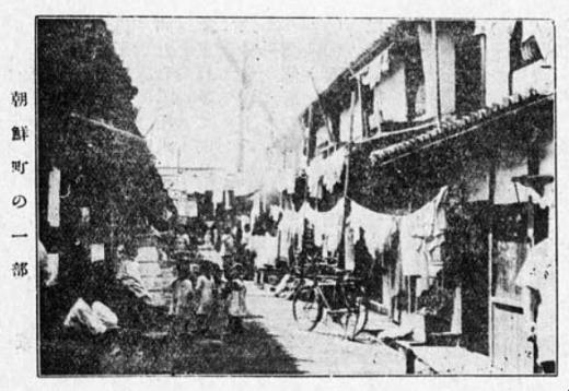 大阪朝鮮人町戦前1