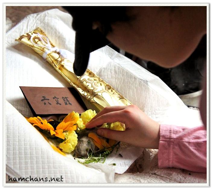 ハムスターの葬儀2