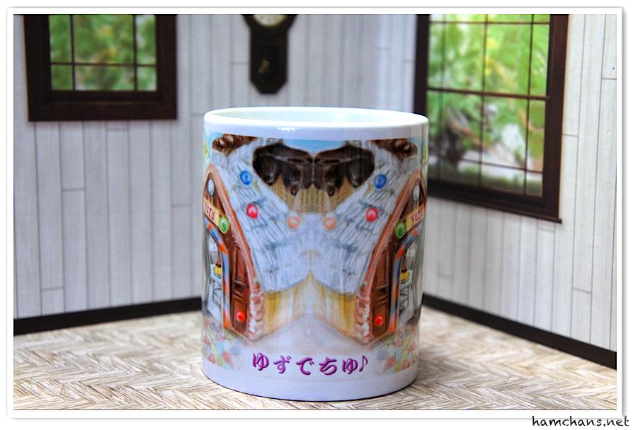 ハムスターのマグカップ3