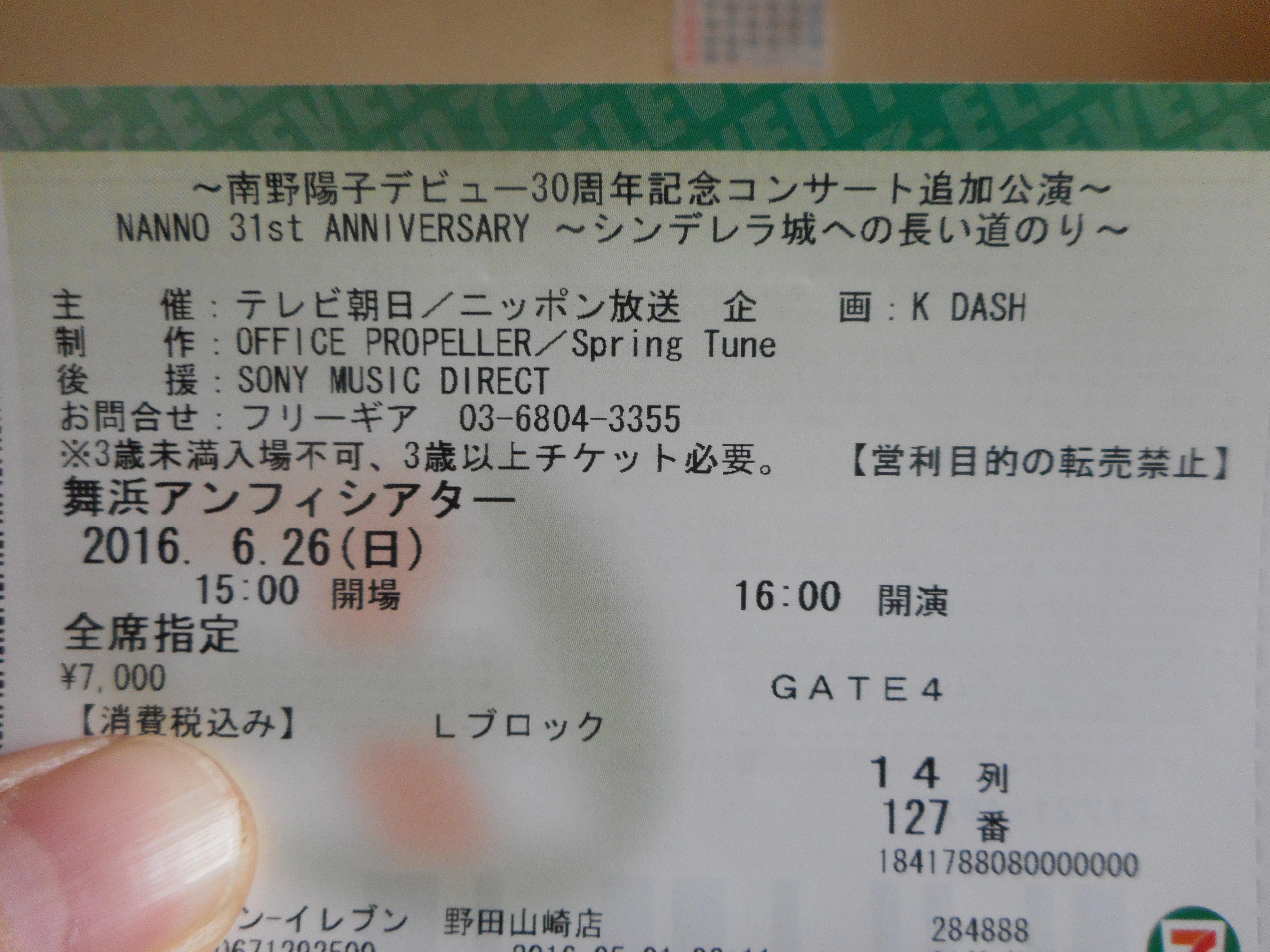 DSCN0179.jpg