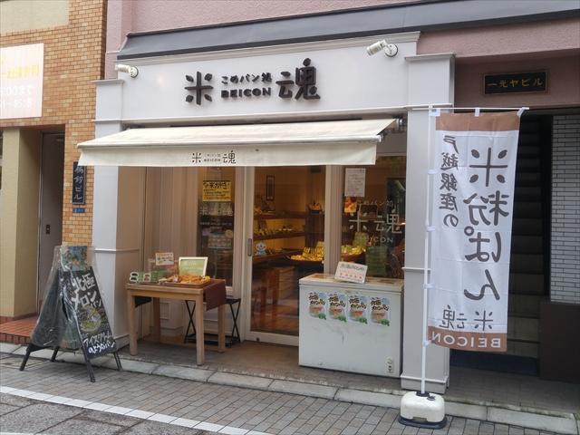 20160419_togoshiG003.jpg