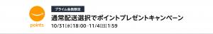 1142985_no_rush_dt_header_v2.png