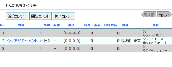 20160524202023118.png